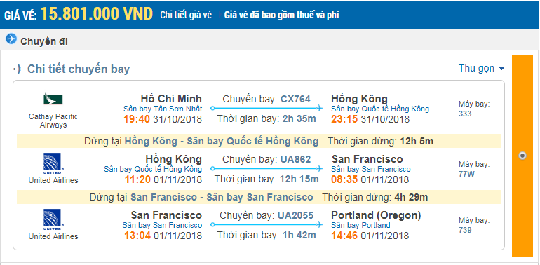 Giá vé 1 chiều hãng United Airlines