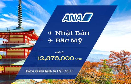 Săn vé máy bay giá rẻ All Nippon Airways thỏa sức bay Nhật Bản,Bắc Mỹ